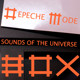 Sounds Of The Universe - BOX Set
